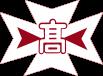 埼玉県立春日部高校