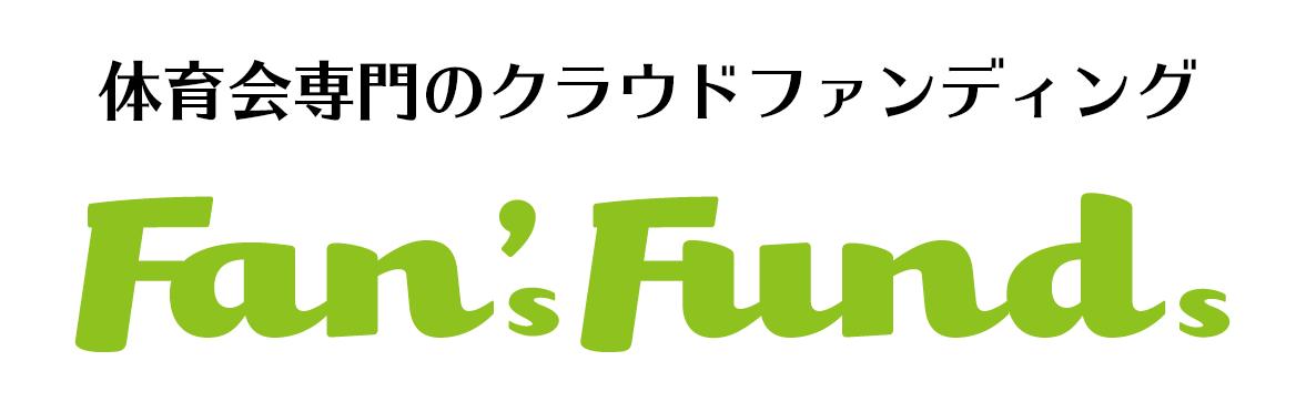 Fan'sFunds