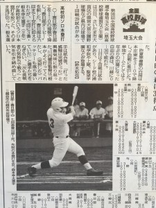 0711_毎日新聞